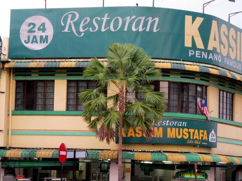 Restaurant in Penang, Malaysia