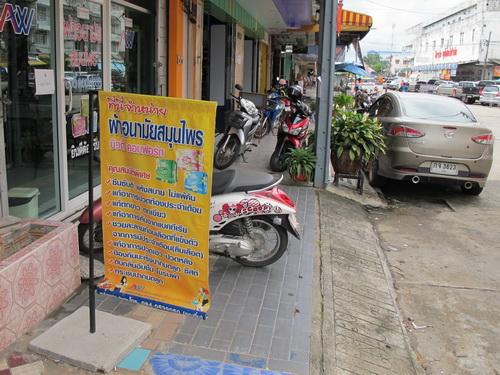 thai sidewalk10-500