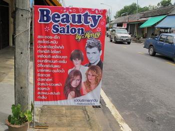 thai sidewalk2-350