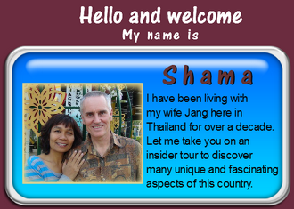 Shama's introduction