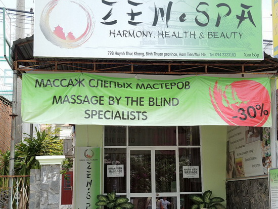 blind massage spa2